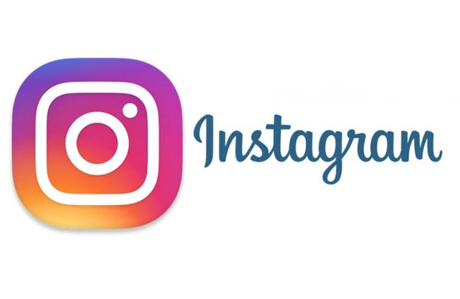 Résultats de recherche d'images pour «image instagram»