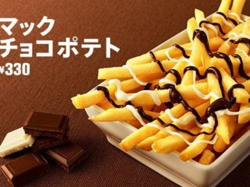 Les McDo Choco Potatoes : les frites au chocolat de Mc Donald's